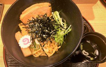 【真】油soba|Japanese noodles 真