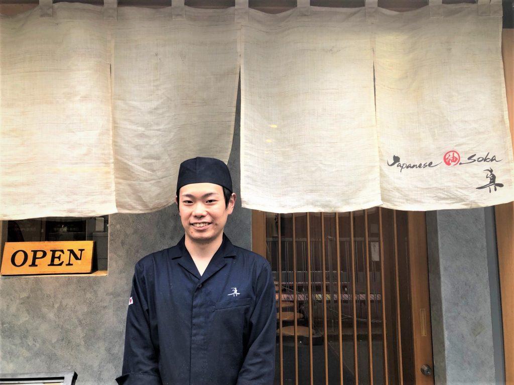 オーナーシェフ|Japanese noodles 真
